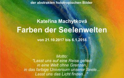 """Ausstellung abstrakten holotropen Bilder """"Farben der Seelenwelten"""" in der Buchhandlung und Heilpraxis Zenit in Berlin (2017)"""